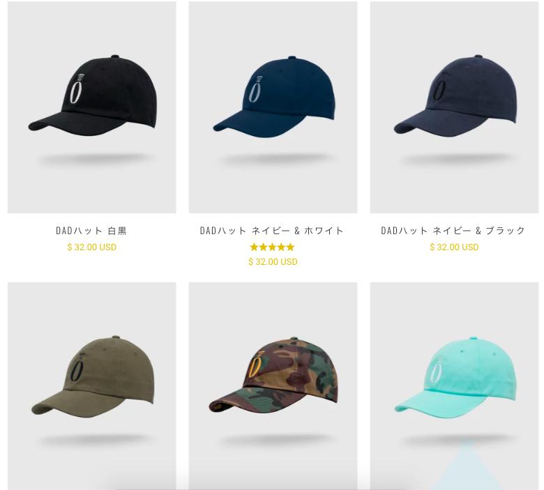 ヘラヒーローの帽子